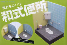 Mile Stone 1/12 Japan Style Toilet Plastic Model