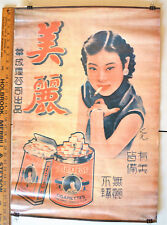 Vtg Original Poster Advertising Chinese Cigarette My Dear, Hwa Ching Tabacco Co