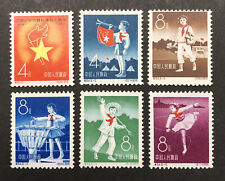1959 PRC China SC# 457-462 10th Ann. of thr Young Pioneers : CV $74
