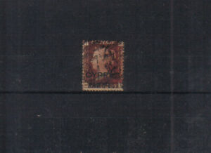 Cyprus Q Victoria 1880 1d red (pl 216) used