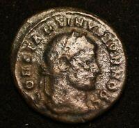 CONSTANTIN II IMPERIAL ROMAN COIN  - VG CONDITION
