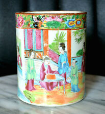 Antique Chinese Hand Painted Rose Medallion Cylindrical Vase/Pot c.mid 19th cent