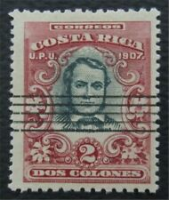 nystamps Costa Rica Stamp # 68 Used $100   O22x318