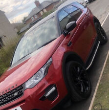 Land Rover Discovery Sport Side Steps