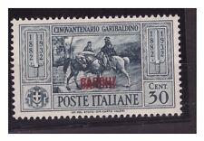 EGEO 1932 - GARIBALDI  30 Centesimi DOPPIA SOPRASTAMPA NUOVO **