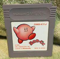 Kirby's Dream Land Cart Nintendo Game Boy GB Game