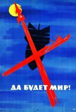 Soviet Russian USSR Propaganda Space POSTER Full Color Anti Nuke CCCP Buy It NOW