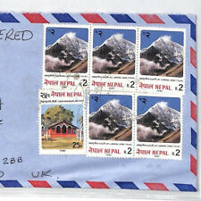 BP136 1982 NEPAL *Patan Hospital* HIGH RATE Commercial Airmail Cover MOUNTAINS