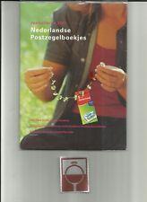 NEDERLAND JAARCOLLECTIE 2001 POSTZEGELBOEKJES - YEAR SET DUTCH STAMP BOOKLETS