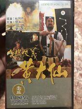 Rare Legend Of Wong Tai Sin VHS Hong Kong Lam Ching Ying Mr Vampire