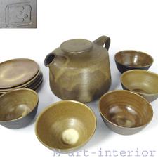 Studiokeramik Teekanne Prof. Volker Ellwanger + Tassen Art Pottery Tea Service