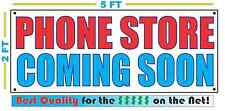 PHONE STORE COMING SOON Banner Sign NEW Larger Size Best Quality for the $$$