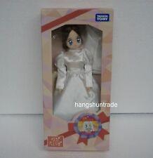 Takara Tomy Licca Doll Mysterious Thief Saint Tail Sister Seira Mimori Doll