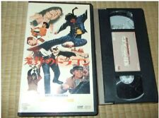 Chen Lee SHANGHAI JOE Mario Caiano japanese  movie VHS japan