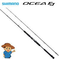 Shimano OCEA EJ B63-5 jigging fishing baitcasting rod 2019 model