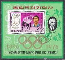 KOREA Pn. 1978 USED SC#1742   s/s, History of Olympic Games & Winners.