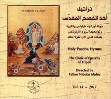 Holy Pascha Hymns chanted in Arabic by Choir of Eparchy of Tripoli Vol14 CD -NEW