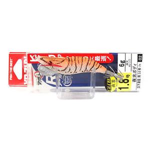 Yo Zuri Egi Aurie-Q RS SP Squid Jig Suspend Lure Size 1.8 A1706-LOG (0933)