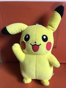 Pikachu Plush Soft Toy, 23cm Tall, Happy To See You, From Tomy, Stocking Filler