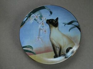 CATS & FLOWERS IRENE SPENCER DANBURY MINT COLLECTOR PLATE NOSE IN BLOOM CAT