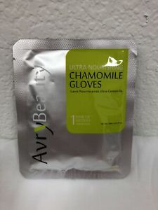Avry  Ultra Moisturizing Waterless Manicure Nourishing Gloves - CHAMOMILE