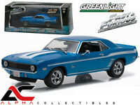 GREENLIGHT 86206 1:43 BRIAN'S 1969 CHEVY CAMARO YENKO FAST & FURIOUS