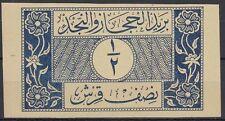 1926 saudi Arabia Nejd large pince colour proof, MNH/** [sr3001]