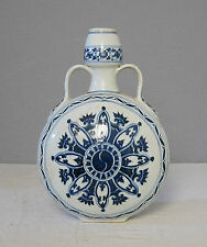 Chinese  Blue and White  Porcelain  Flat  Vase  With  Mark     M2117