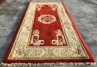 Authentic Hand Knotted Vintage Tibet Wool Area Rug 4 x 2 Ft (2630 KBN)