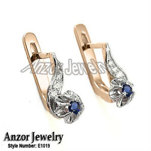 For Children and Adult Sapphire and Diamond Earrings 14K Rose White Gold.