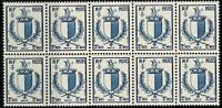 FRANCE 1945 Libération de METZ Bloc X 10   YT n° 734 Neuf ★★ luxe / MNH