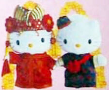 Hello Kitty Dear Daniel McDonald's Romance Plush Doll Chinese Wedding Set of 2