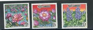 Cambodia 1970 Flowers Scott# 231-3 Mint NH