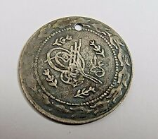 ANCIENT OLD TURKISH TURKEY OTTOMAN ISLAMIC SILVER TONE THIN COIN PENDANT