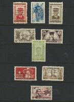 Viet Nam Mini collection of 9 Diff Viet Minh Vintage Ovpt MINT NH Stamps Vietnam