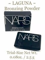 NARS Bronzing Powder NIB Mini Compact Bronzer 2.8g ~ Brown Golden Shimmer LAGUNA