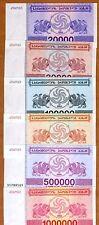 SET Georgia, 20000, 30000, 100000, 250000, 500000, 1000000 Laris, 1994, UNC