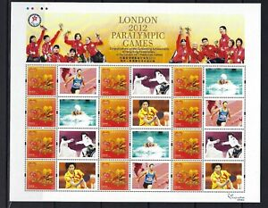 China Hong Kong 2012 Special S/S London Olympic Game Stamp Paralympic