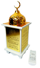 Quran Moon Lamp Player Speaker 3D - 7 Colours - Wireless Bluetooth-MP3 (New 510)