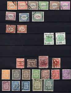 Egypte official stamps 1893,1926 set, 1929, 1952 set, used