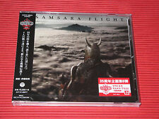 2016 LOUDNESS Samsara Flight (self remake tracks)   JAPAN CD