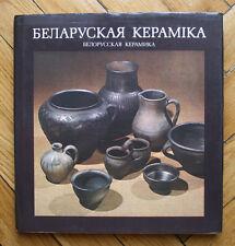 Belarusian Ceramics ART BOOK ALBUM. 1984