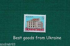 Poland stamp 2005 Katowice city