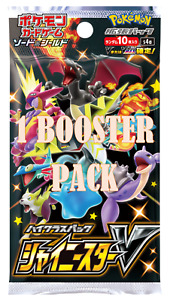 Pokemon Shiny Star V Booster Pack. New & Sealed.