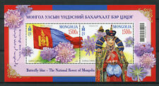 Mongolia 2017 MNH Butterfly Blue National Flower 2v M/S Flags Flowers Stamps