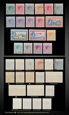 1938 - 1946 BAHAMAS KING GEORGE VII ISSUE SCT 100-113 MINT NEVER HINGED VLH USED