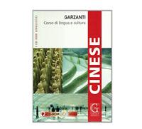 CORSO LINGUA CULT.CINESE + 2CD
