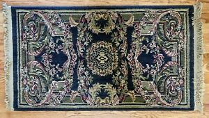 """Shaw The Antiquities Collection Rug Black Green Burgundy 26"""" X 43"""" Prayer Rug"""