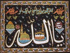 NAME OF ALLAH BEAUTIFUL  Wall Decoration cloth 36*26 (Inches) MILAD Islamic NW2