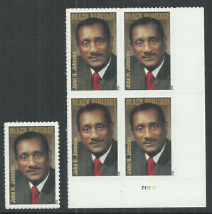 Scott 4624 - Black Heritage Issue from 2012 - Plate Block of 4 + Single